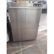 Машина посудомоечная МПК-500 Ф БУ