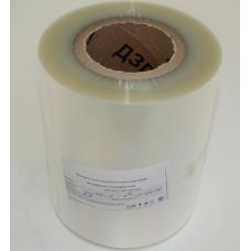 Пленка для запайки PET/CPP, 180 мм, 1 рулон