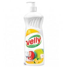 """Средство для мытья посуды """"Velly"""" лимон (флакон 1000 мл) Grass"""