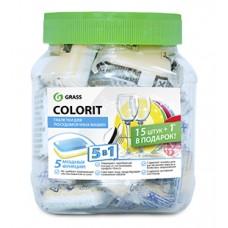 """Таблетки для посудомоечной  машины """"Colorit"""" (20г.) (упаковка 16 шт) Grass"""