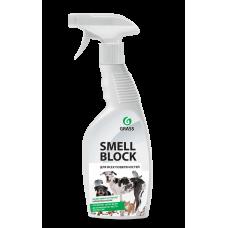"""Средство против запаха """"Smell Block"""" (флакон 600 мл) Grass"""