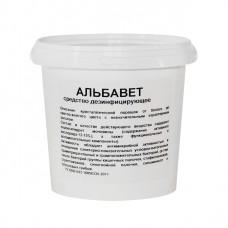 """Дез.средство """"АльбаВет-Актив"""" для обработки скорлупы пищевых яиц (0,7кг)"""