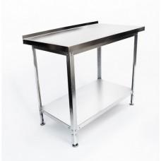 Стол разделочный СРб-1500/600/870 ПС ОЦ