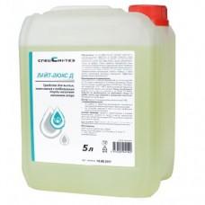 Моющее средство с дезинфицирующим эффектом Лайт-Люкс Д 5л